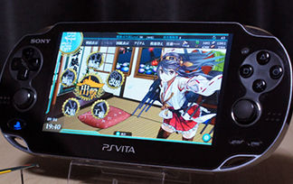 kantai collection psvita prediction