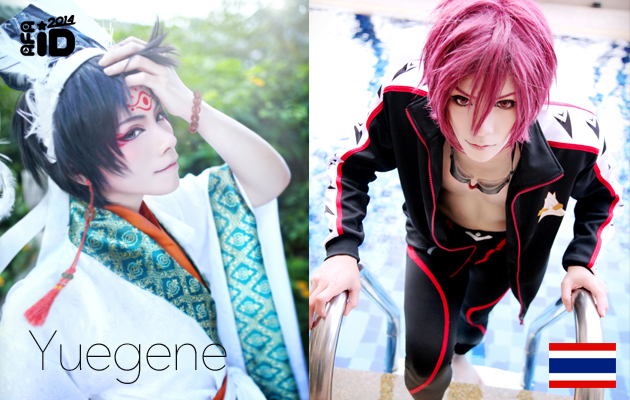 Cosplay_yuegene_header