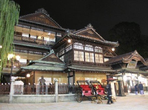 dogo-onsen-front-view-500x374