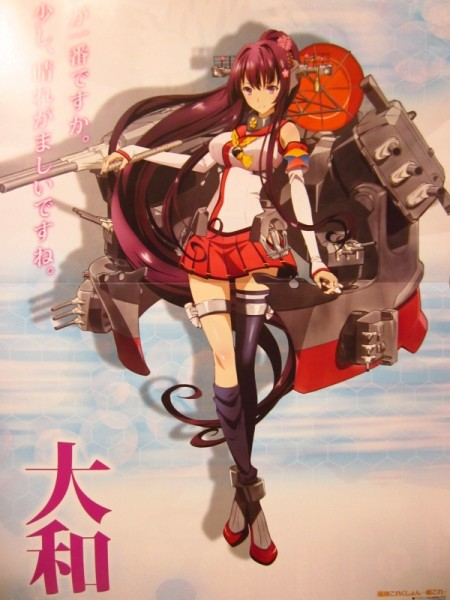 kantai collection anime new art kongou yamato