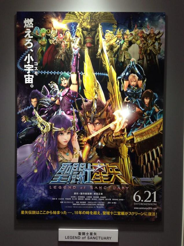 saintseiyaposter-new