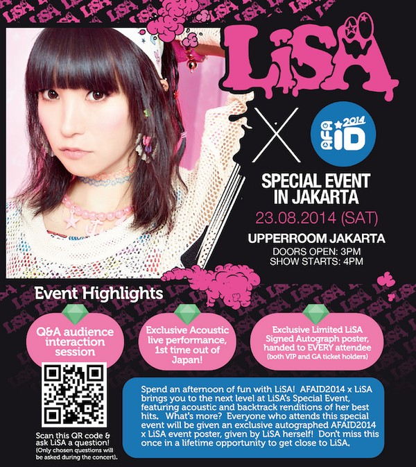 LiSA special interview (2)