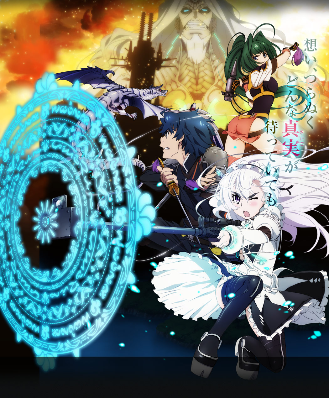 chaika-main