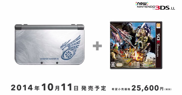 new 3ds new analog (2)