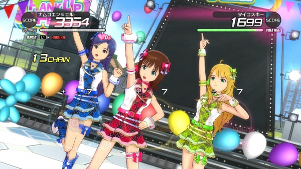 Imas-PS4-Just-Started