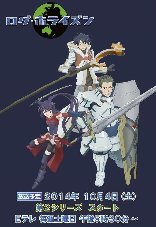 Log Horizon season 2 25 ep (2)