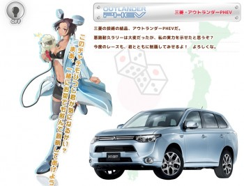 Shanago Collection mobil musume (4)