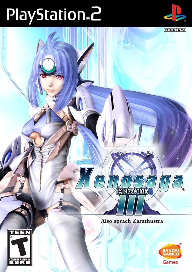 xenosaga hd make it happen (3)