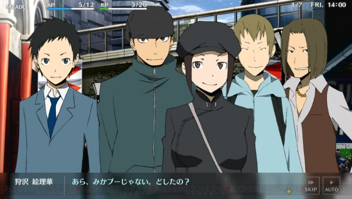 Durarara-Relay-Dated-JP_003