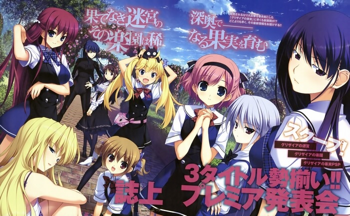 Dibuat Animenya, Game Original Grisaia no Kajitsu Berhasil Melampaui Fate/Stay Night di Amazon