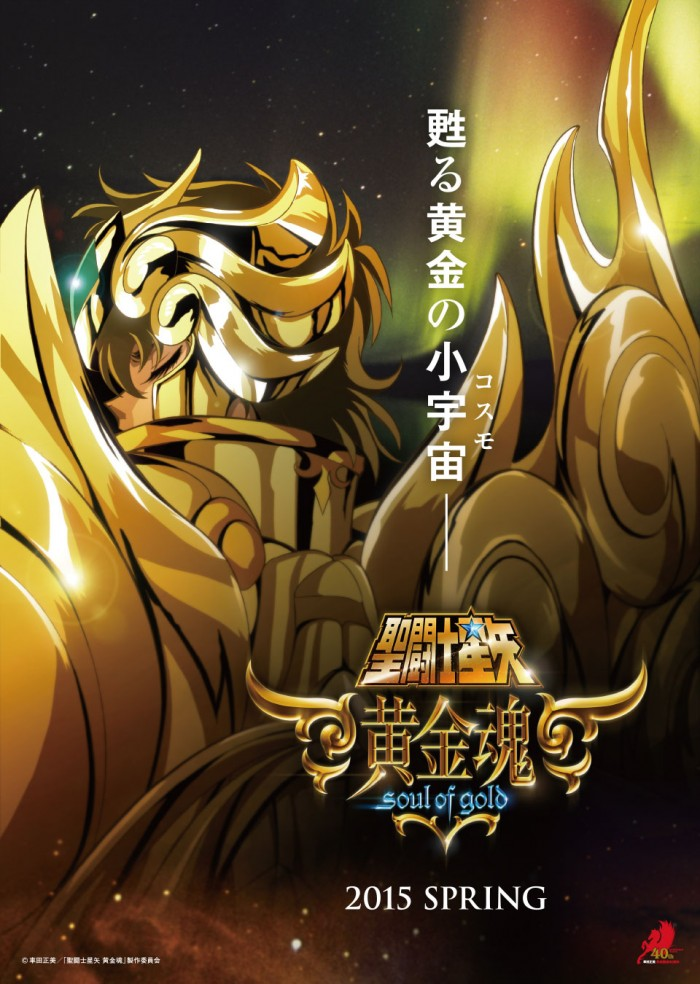 Saint Seiya Soul of Gold rilis 2015 (3)