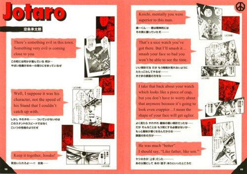 jojoenglish4