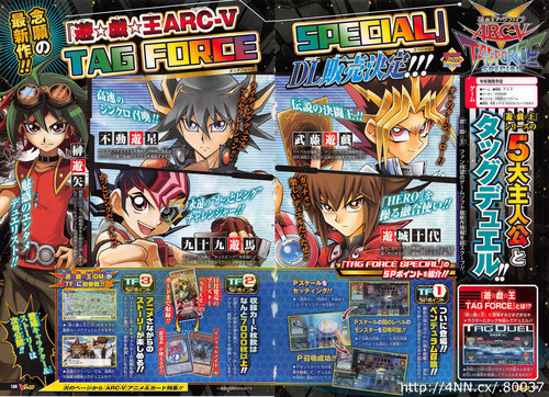 new ygo tag force 6 psp