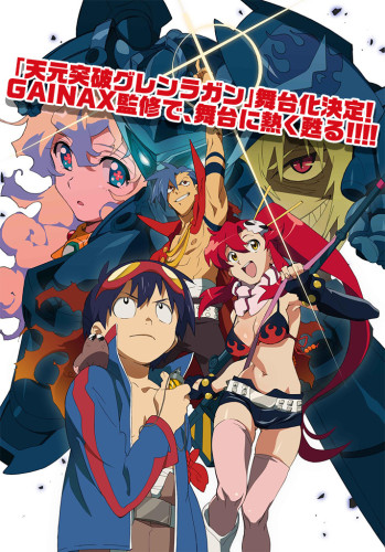 ttgl stage play kostum