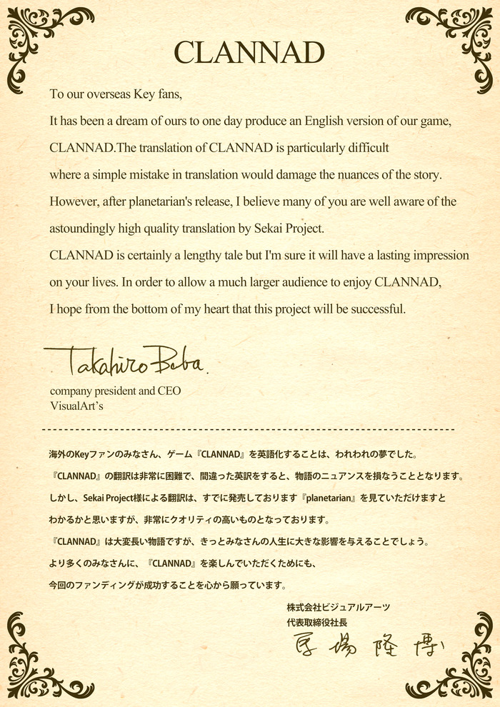 clannad VN got english steam (5)