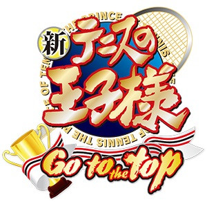 new tenipuri 3DS game (2)