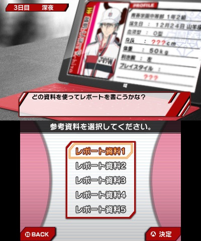 new tenipuri 3DS game (4)