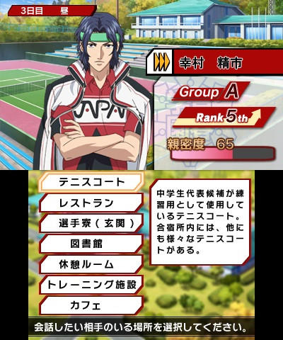 new tenipuri 3DS game (5)