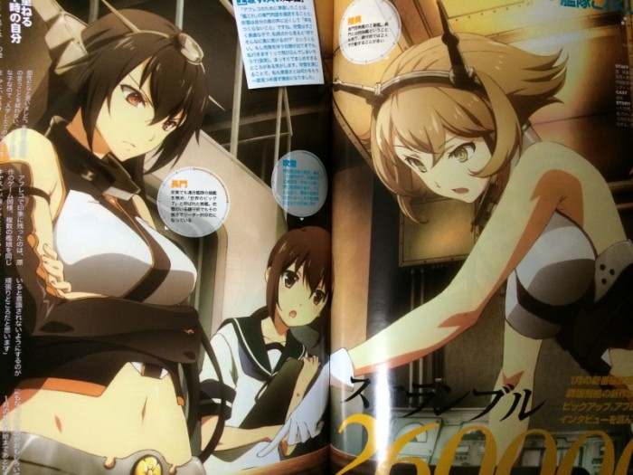 kancolle anime visual newtype (4)