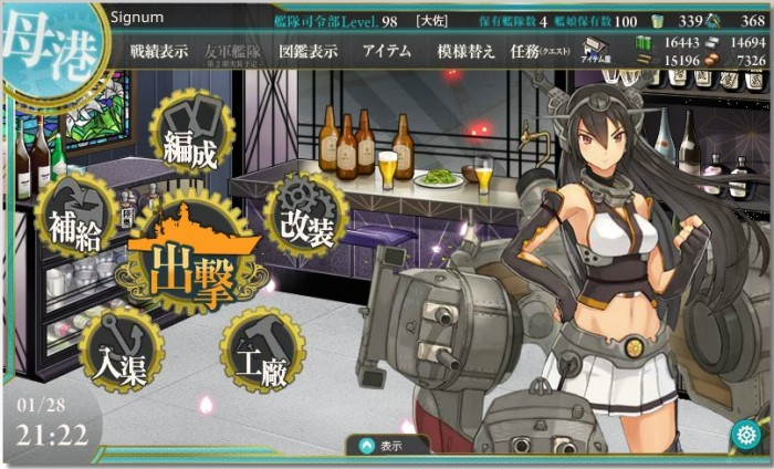 kantai collection 3 eps rule fleet update