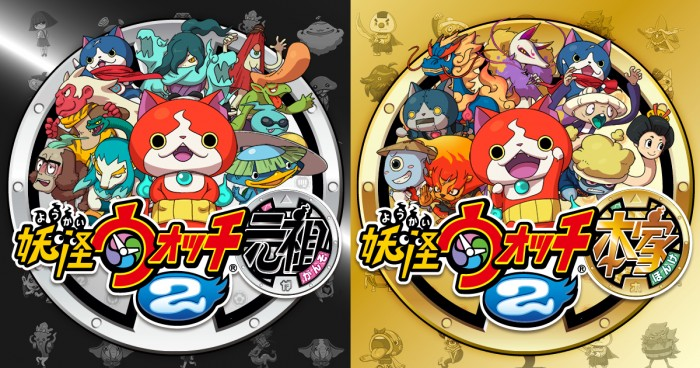 youkai-watch-2-cover