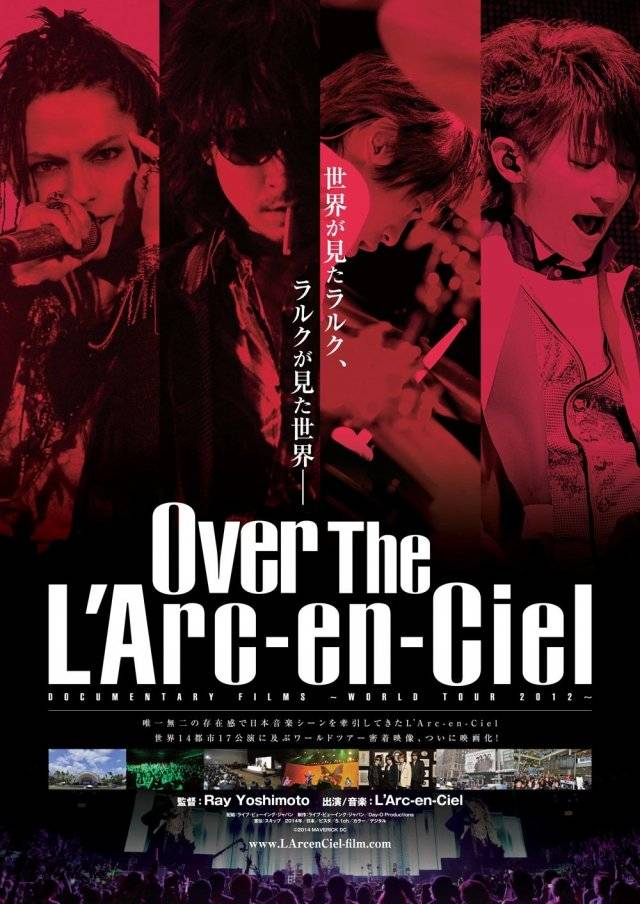 over the larc en ciel impression joi