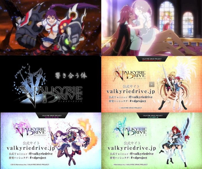 valkyrie drive screenshot sequences (3)