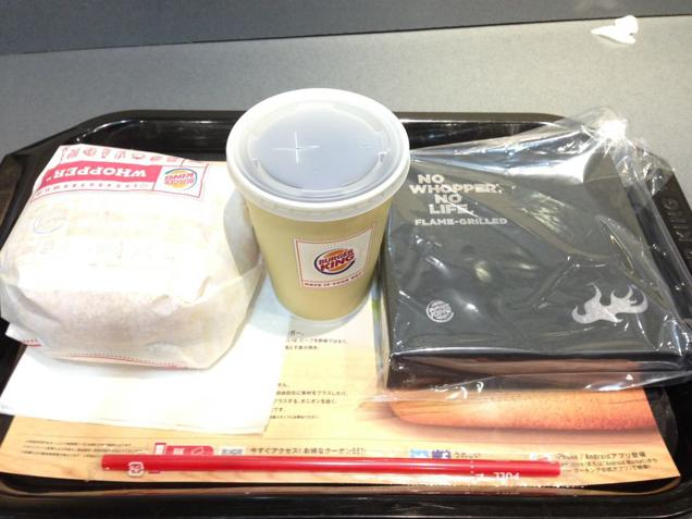 burger king serius bukan april mop (3)