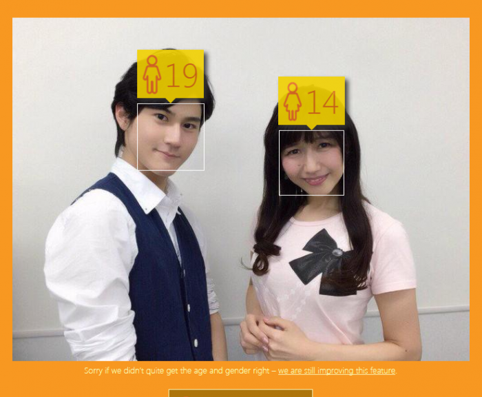 how-old-seiyuu-duo-17-tahun