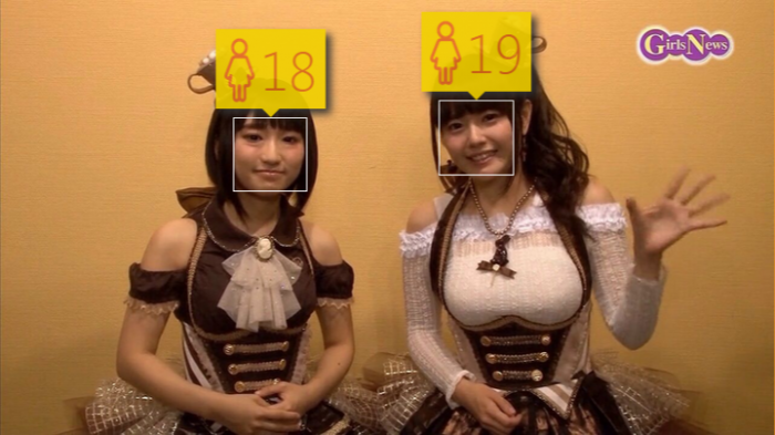 how-old-seiyuu-oppai