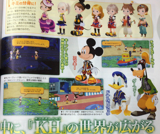 kh unchained key (4)