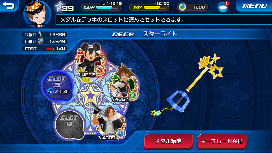 kh unchained key (7)
