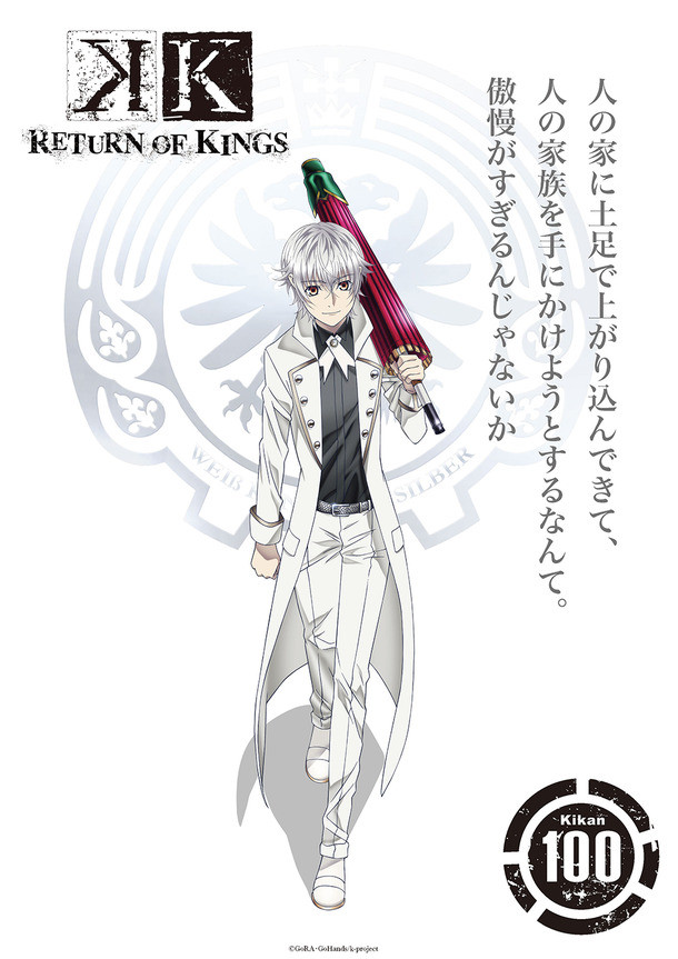 K return of kings visual campaign 100 hari (4)