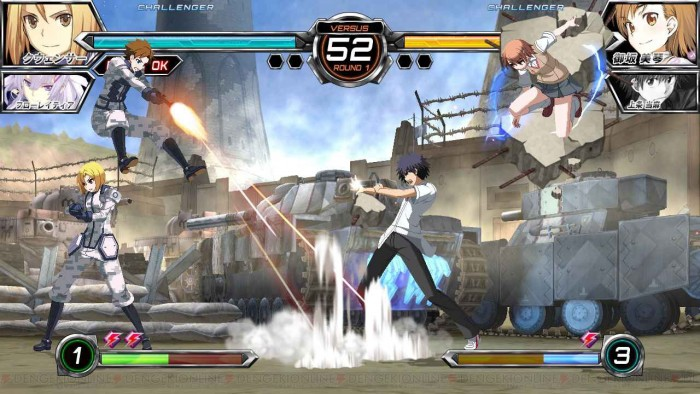 dengeki-bunko-fighting-climax-sekuel-heavy-object-1