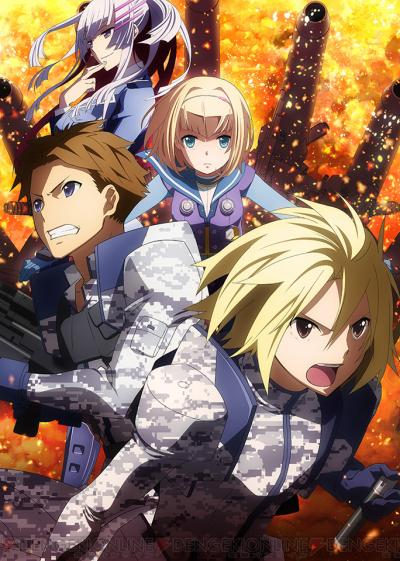 JOI - heavy object situs baru (1)