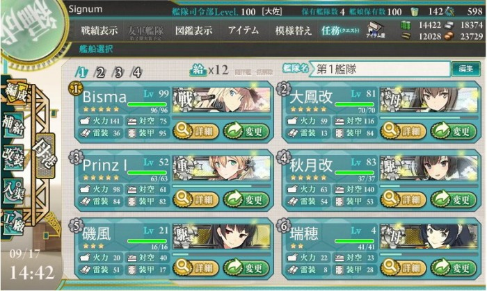 JOI - kancolle apps masuk android (2)