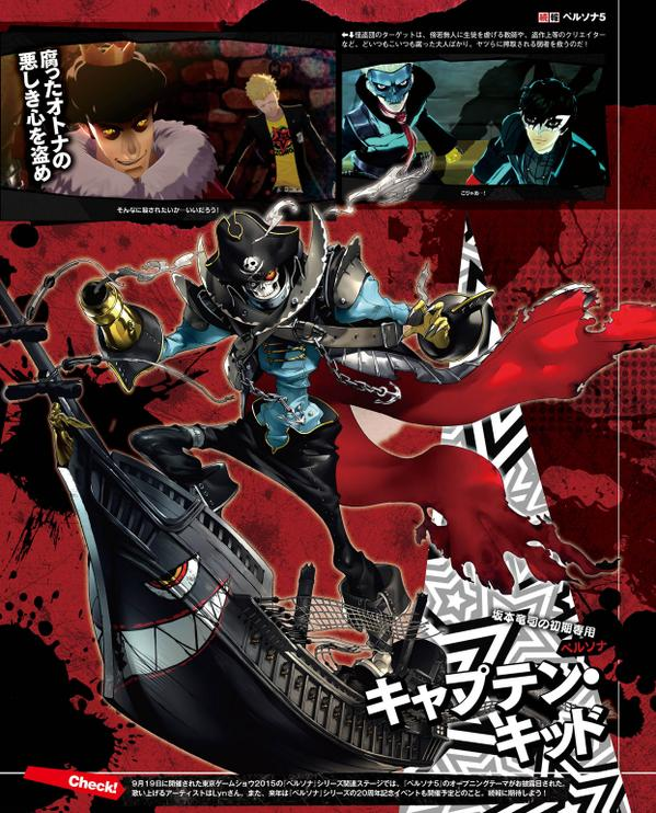 persona-5-famiscan-kidd