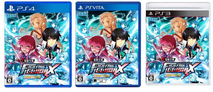 dengeki-bunko-fighting-climax-ignition-cover