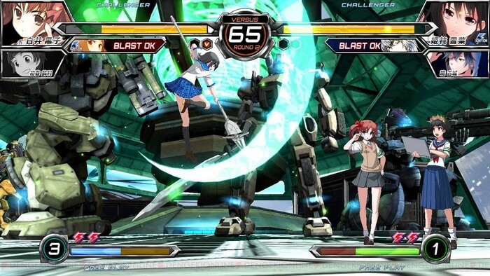 dengeki-bunko-fighting-climax-ignition-kuroko-3