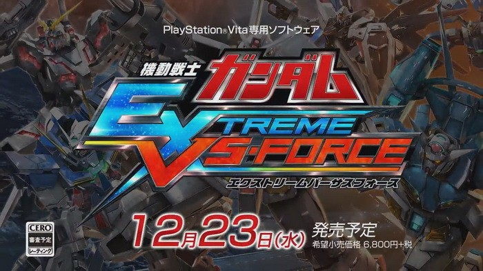 mobile-suit-gundam-extreme-vs-force-tanggal-rilis