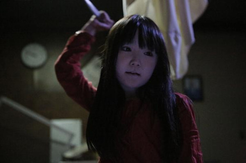 JOI - review corpse party live action (5)