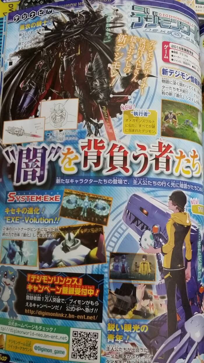 berita-game-hari-ini-digimon-world-next-order-black-knight