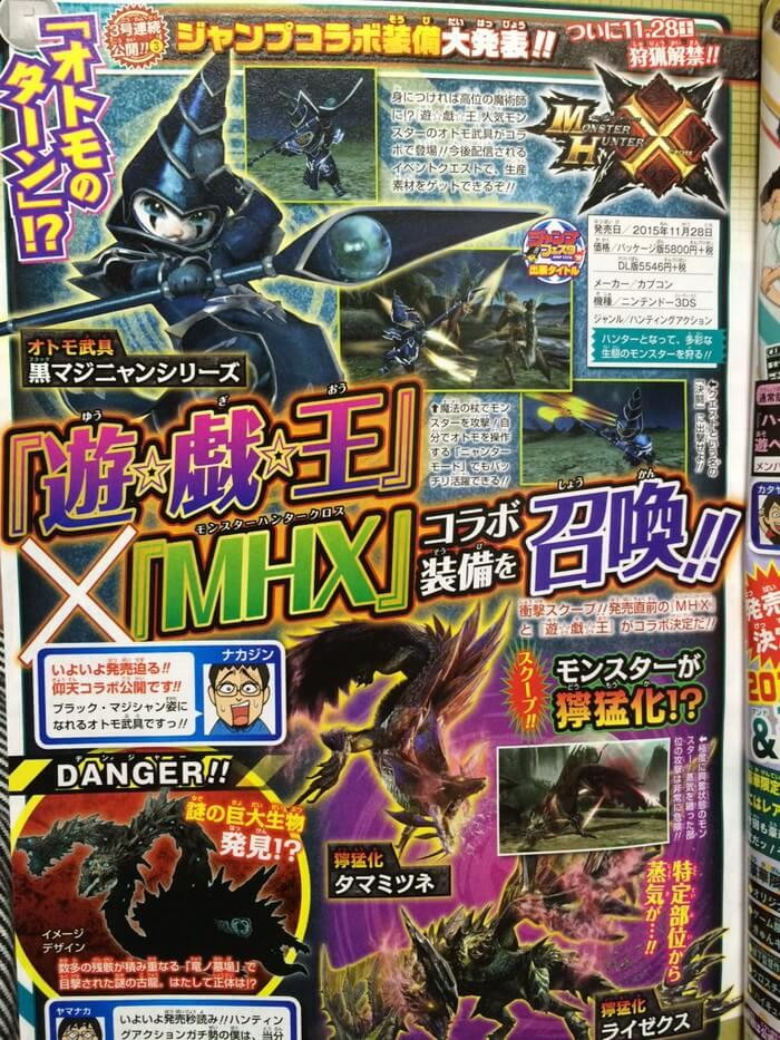 berita-game-hari-ini-monster-hunter-x-dark-maginyan