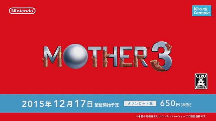 nintendo-direct-mother-3
