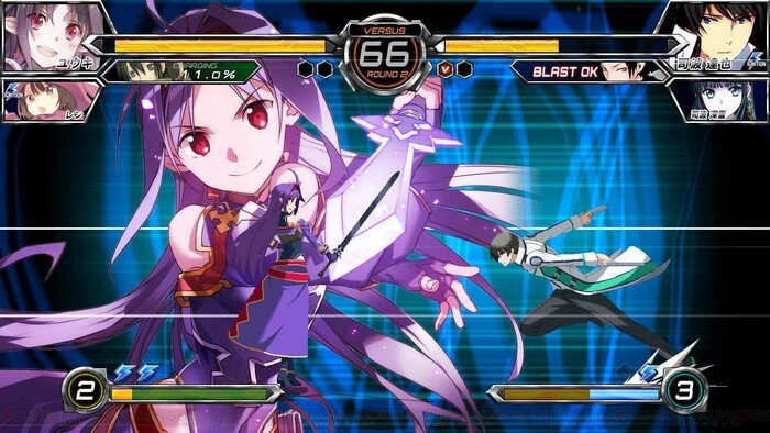 dengeki-bunko-fighting-climax-ignition-yuuki