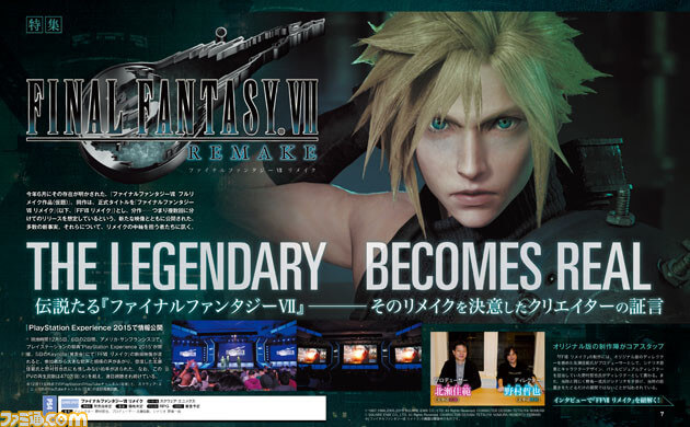 final-fantasy-vii-part-1-skenario-selesai