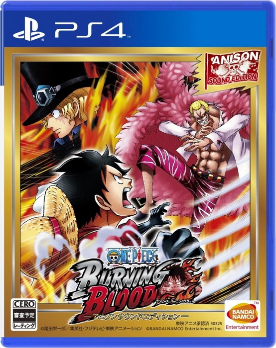 one-piece-burning-blood-anisong-edition