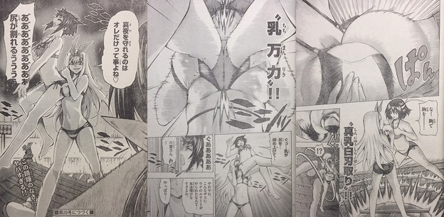 JOI - new anime keijo (5)
