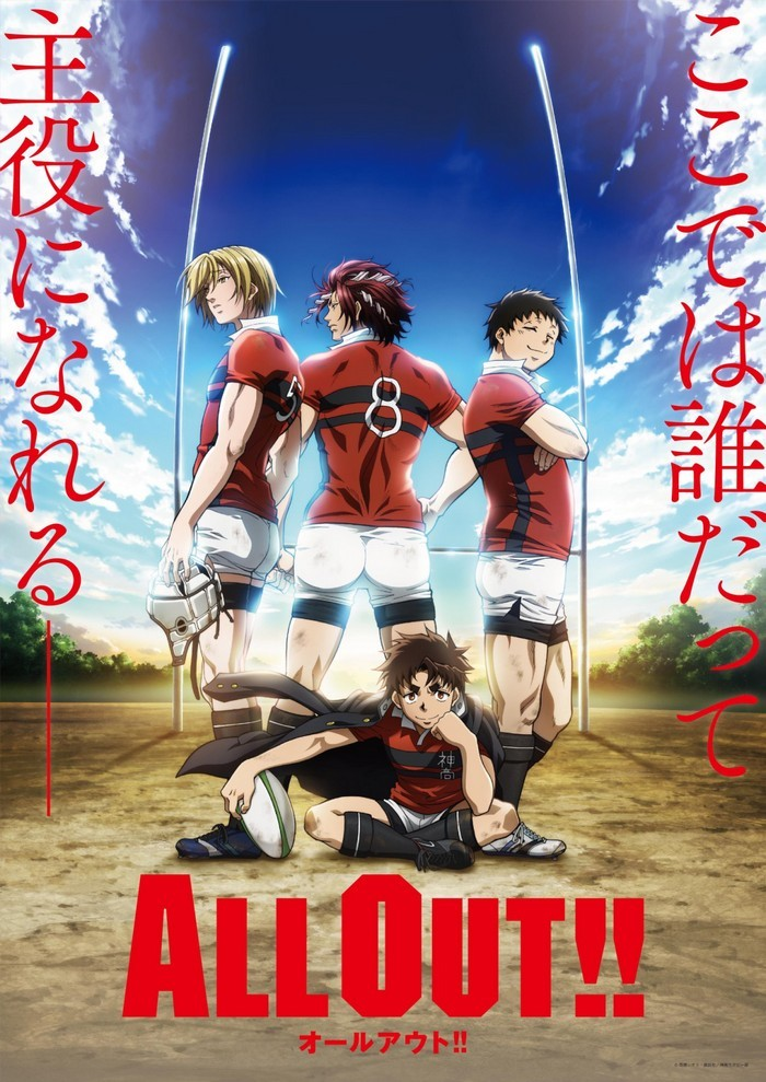 JOI - pria berotot main rugby di anime all out (2)