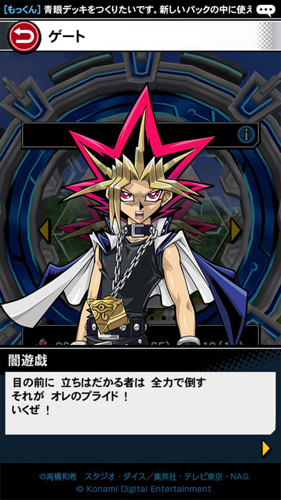 JOI - ygo duel links (2)